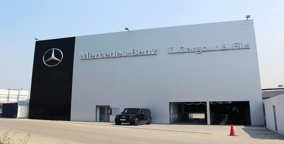 شركة ت. غرغور وأولاده تفتتح مركزها الجديد لإصلاح وطلاء هياكل سيارات مرسيدس-بنز في بيروت