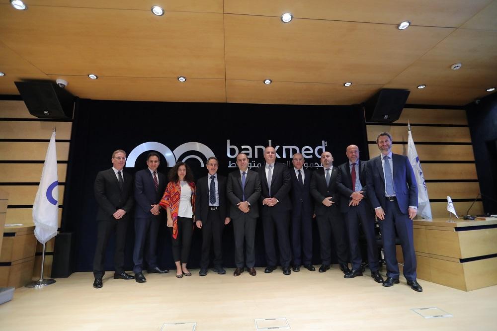 Bankmed  يطلق خدمات- متقدمة  لأجهزة الصراف الآلي للمرة الأولى في لبنان