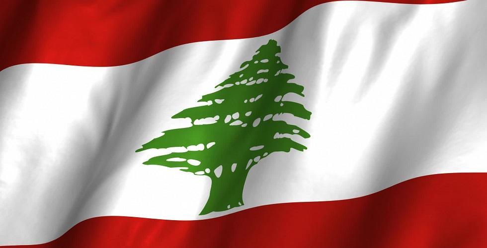 حان الوقت لننقذ لبنان