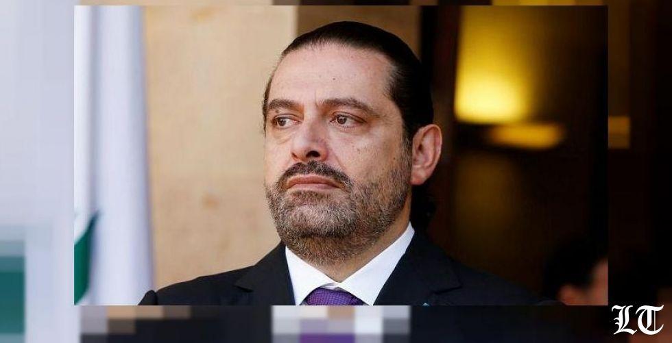 سعد الحريري في وحدته المُرة