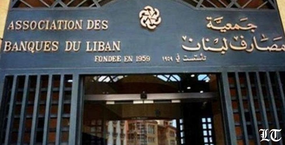 ماذا يحمل الوفد المصرفي اللبناني  من ملفات الى المسؤولين الأميركيين؟