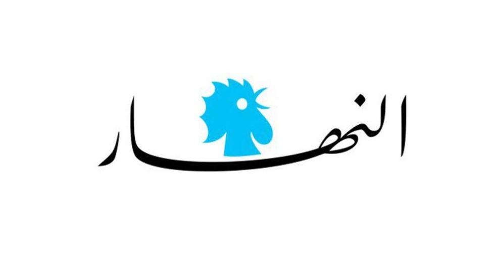 اقتصاد لبنان في مأزق... هل يكون الحل بتحرير الليرة؟