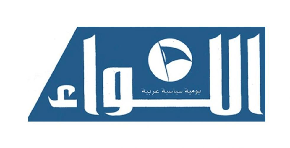 مبادرة بعبدا بين بيروت ولندن: لا خرق في جدار الأزمة