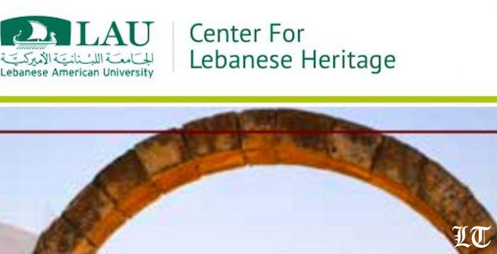أَول تطبيق إِلكتروني للتراث اللبناني