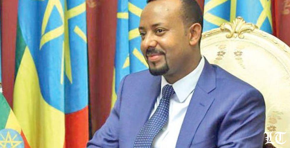 جائزة نوبل للسلام لرئيس وزراء إثيوبيا