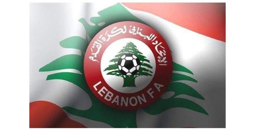مدخول ٦٨٠ عائلة مهدّد بالغاء الدوري اللبناني لكرة القدم
