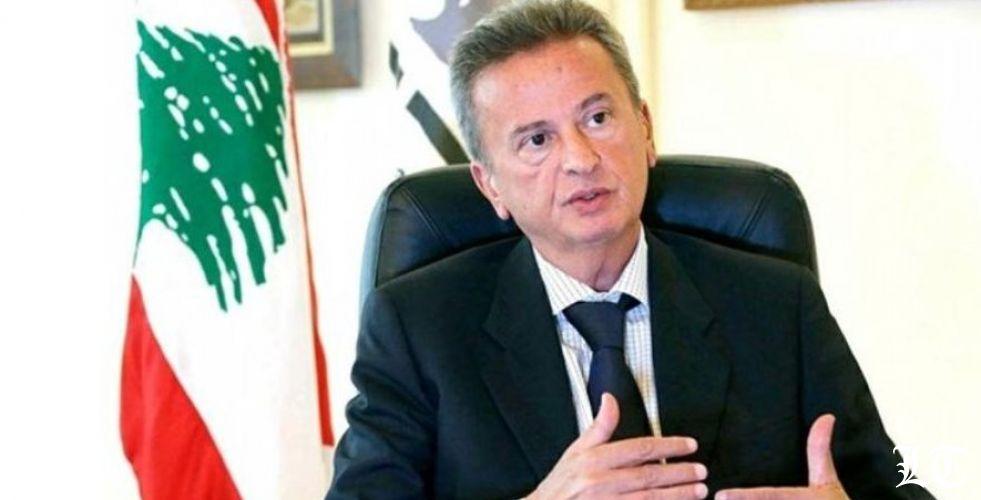 حاكم مصرف لبنان يضبط دولرة صفقات النفط والقمح والأدوية