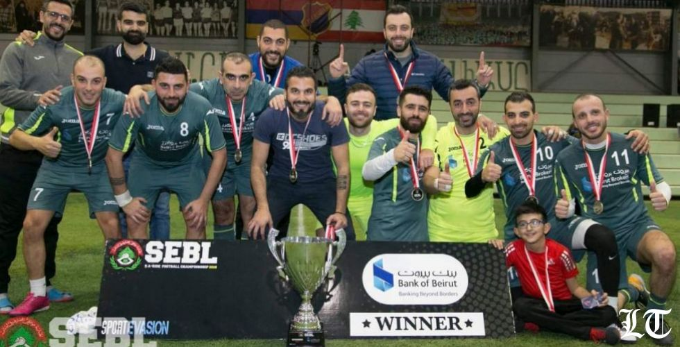 بنك بيروت بطل دورة نقابة موظفي المصارف في لبنان