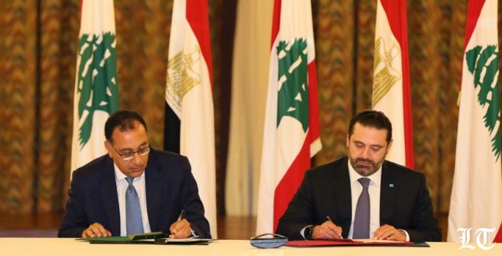 توقيع ٣مذكرات تفاهم بين لبنان ومصر