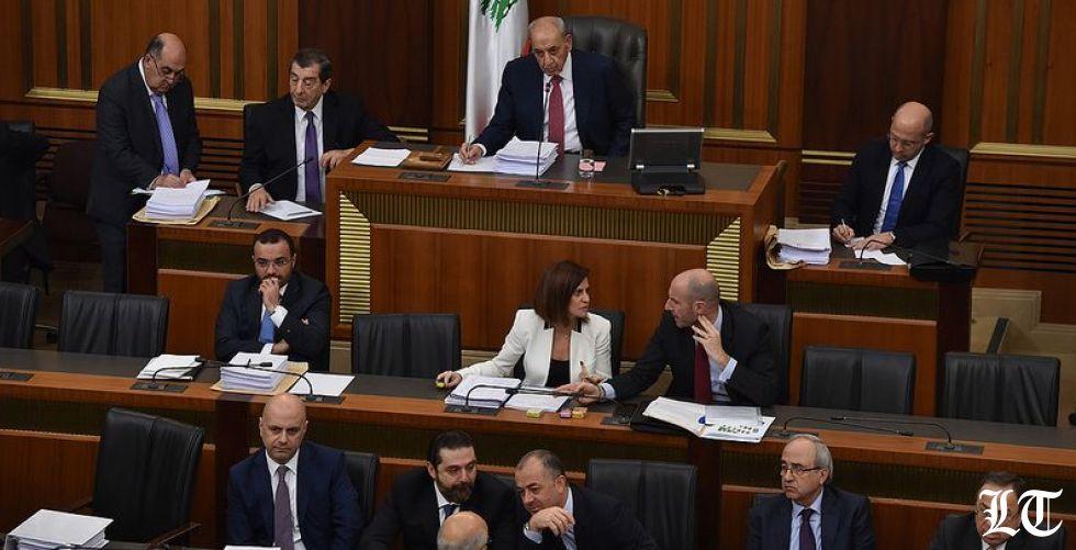 تشكيل المجلس الاعلى لمحاكمة الرؤساء والوزراء