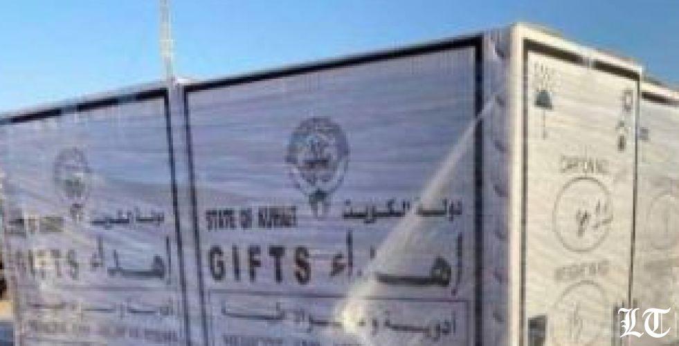 الكويت في مبادرة سبّاقة