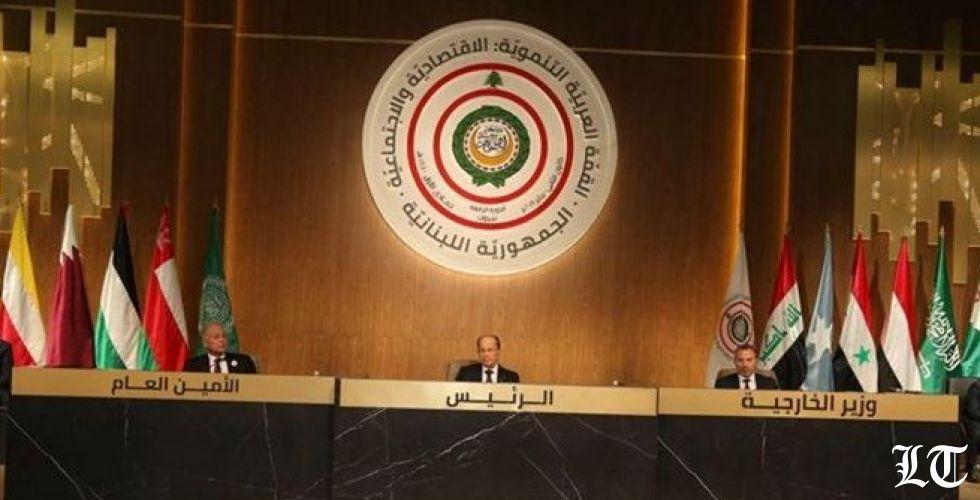 المبادرة الرئاسية اللبنانية:تأسيس مصرف لإعادة الاعمار والتنمية