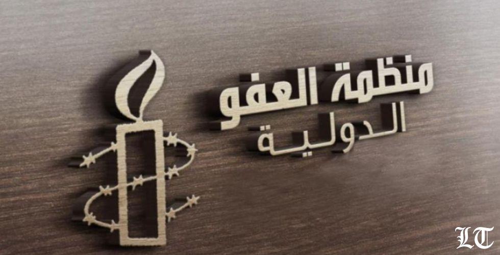 منظمة العفو الدولية تنتقد الحكومة لعدم حمايتها فرقة مشروع ليلى