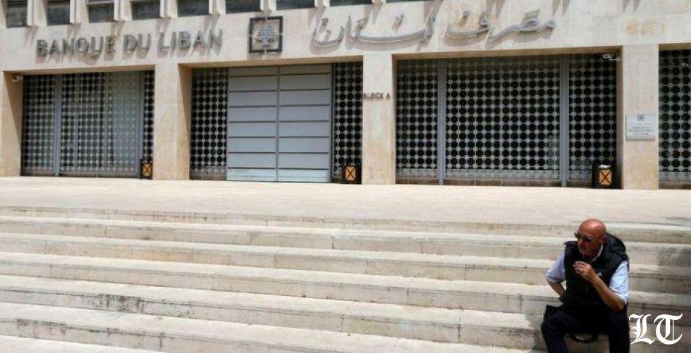 لبنان يتقصى بيع بنوك محلية سندات دولية