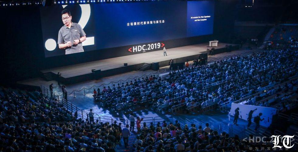 مؤتمر مطوري هواوي يشهد إطلاق تقنيات جديدة لدعم بناء منظومة التكنولوجيا واستقطاب الشركاء