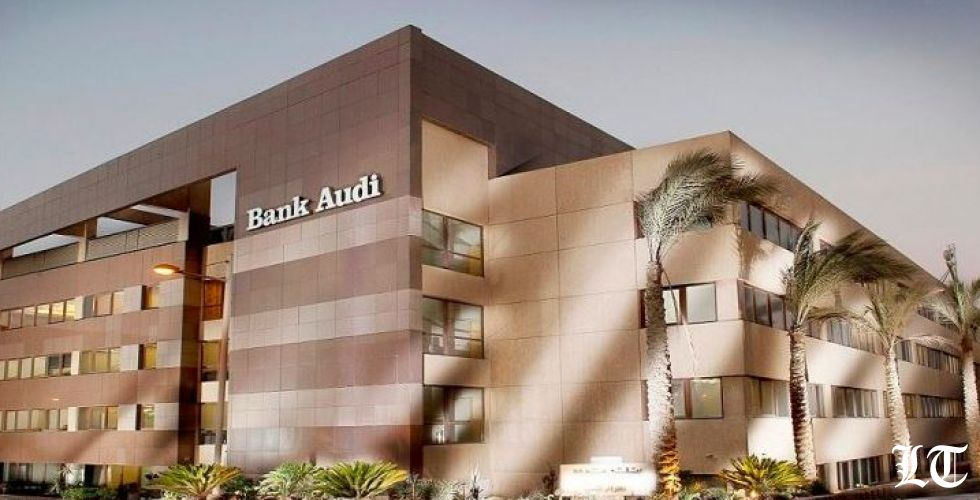بنك عوده في مصر يتلقى ضربة موجعة من بنك أبو ظبي الأول