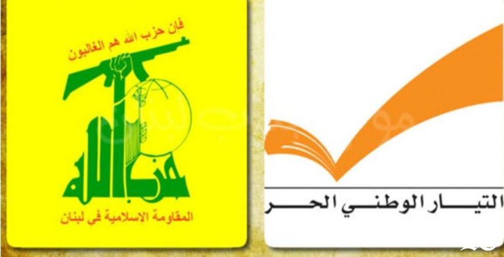 حزب الله ــ التيار... الأزمة الأخطر منذ «مار مخايل»؟