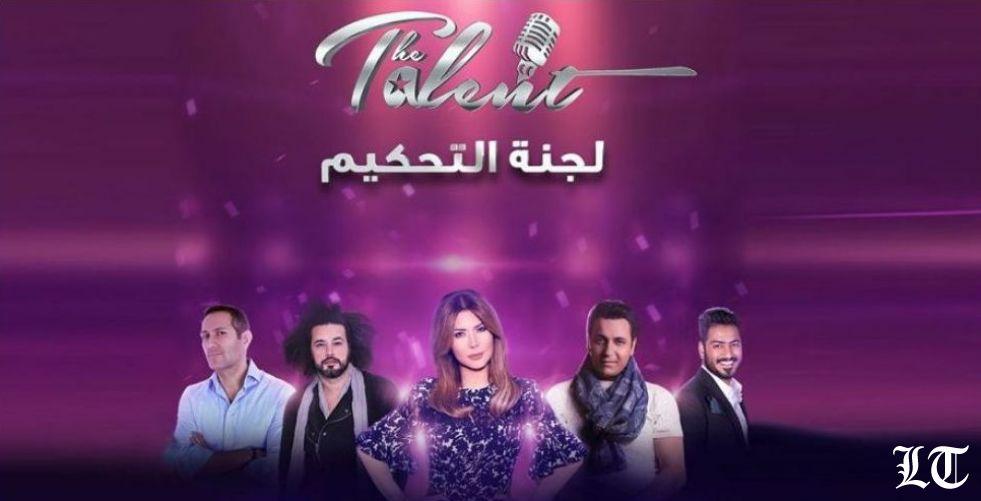 عشرة مشتركين إلى المرحلة الثالثة من The Talent والتصويت ينطلق من جديد