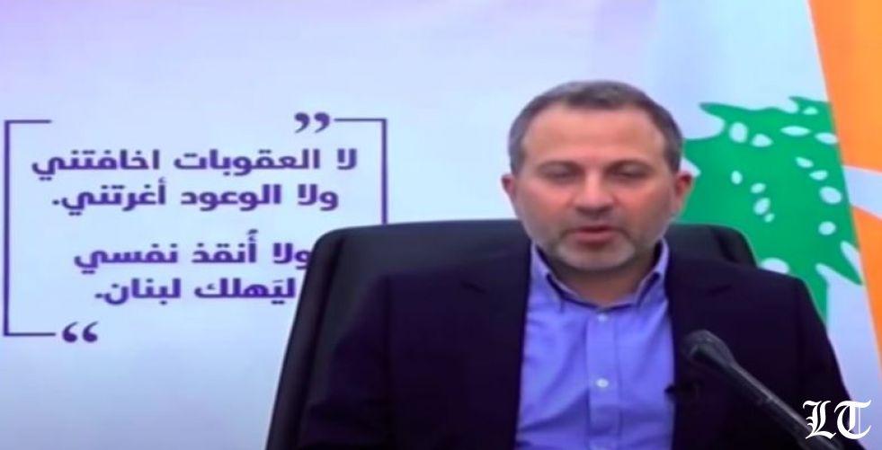 جبران باسيل وشكر الرب أنّ العقوبات الأميركية برأته من دعم الارهاب