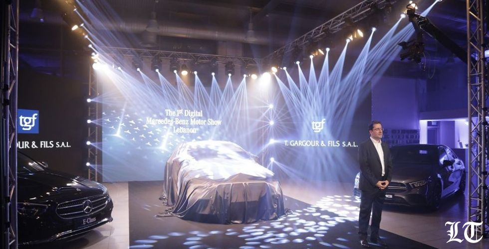 ت. غرغور وأولاده تطلق أول معرض رقمي لسيارات مرسيدس-بنز في لبنان