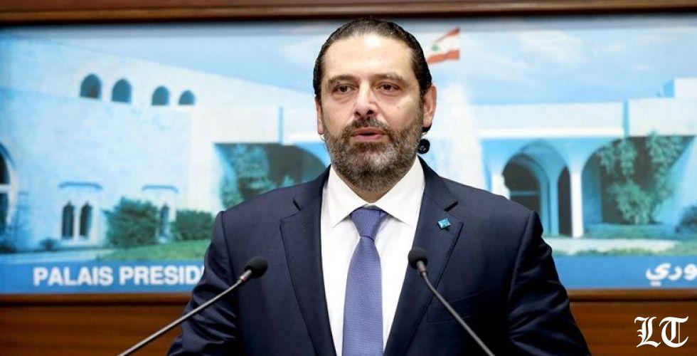 الحريري أعلن أن حكومته نفذّت انقلابا ماليا فهل يقتنع الشارع؟