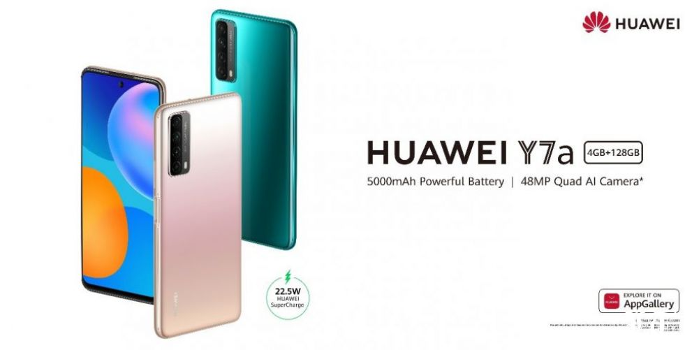 هواوي تطلق هاتف HUAWEI Y7a الجديد في لبنان
