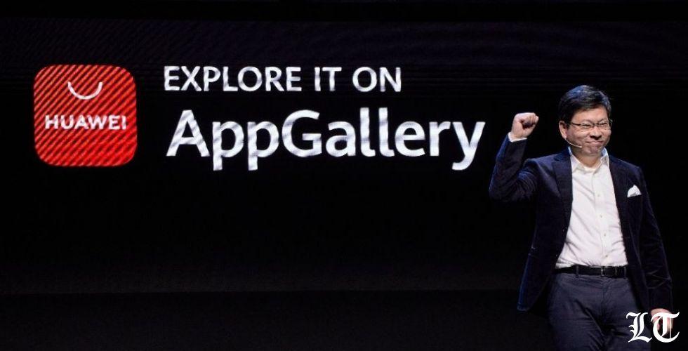 أطلقت هواوي منصة HUAWEI AppGallery أحد أفضل ثلاث منصات لتوزيع التطبيقات عالميًا