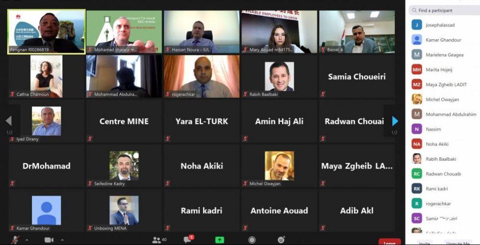 تحت رعاية وزارة الاتصالات وبالتعاون مع الجمعية اللبنانية لتطوير المعلوماتية والتكنولوجيا