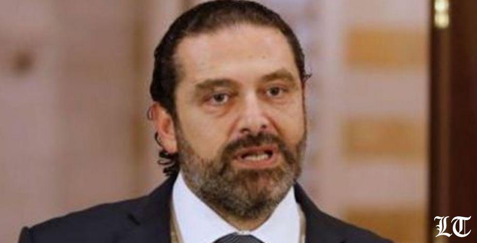 استقالة الرئيس الحريري على الرغم من تمسك مكوّنات في حكومته ببقائها