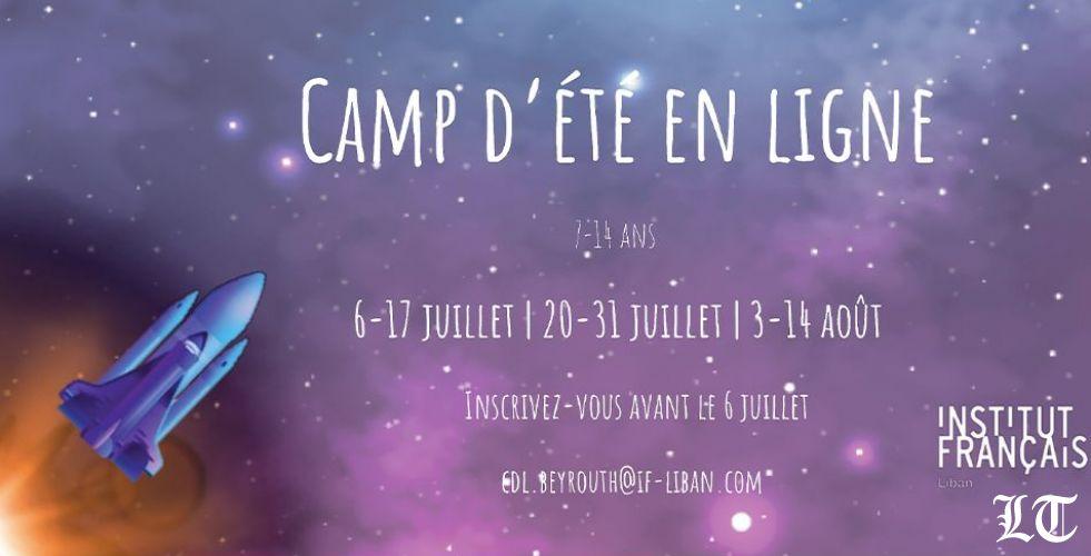 دورات صيفية عبر الإنترنت للأطفال والمراهقين في المركز الفرنسي في لبنان