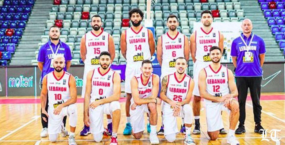 منتخب لبنان في كرة السلة من البحرين الى اندونيسيا للاستحقاق الآسيوي