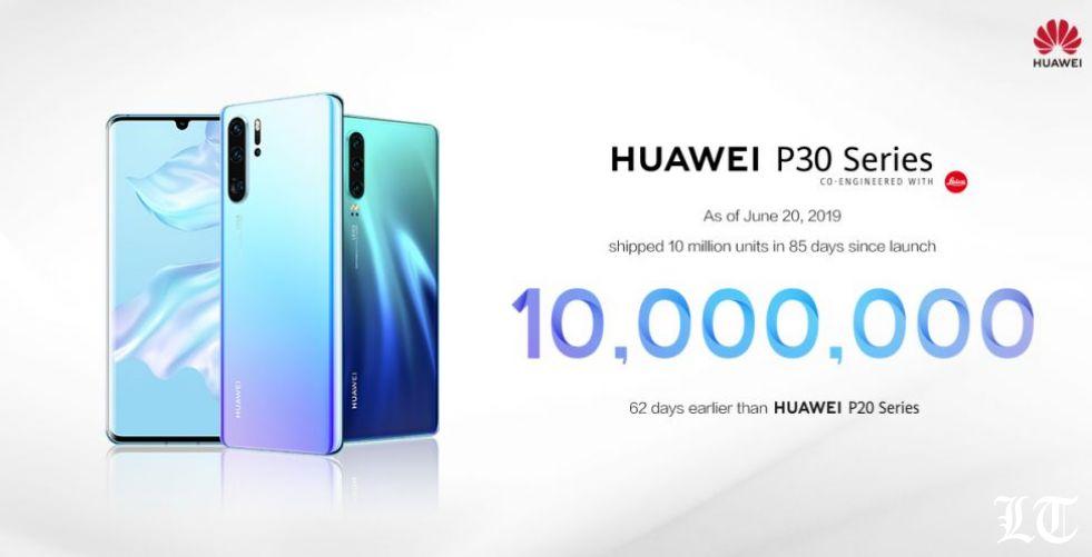 سلسلة هواتف HUAWEI P30 تحطم الرقم القياسي من خلال تحقيق مبيعات بلغت 10 ملايين في أقصر وقت