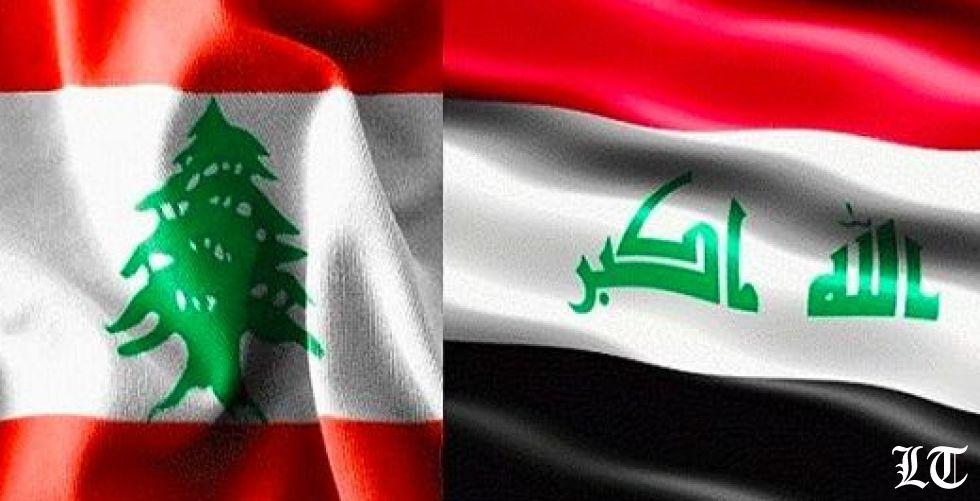 العراق كنموذج حل لبناني في تشكيل الحكومة والعلاقة الأخوية مع السعودية