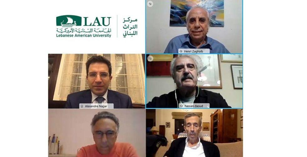 الجامعة اللبنانية الأميركية تسأل: أين لبنان في رواياتكم