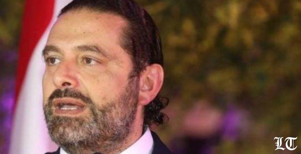 الحريري لم يستقل لكنّه أعطى فرصة ٧٢ ساعة لاتخاذ قراره الأخير