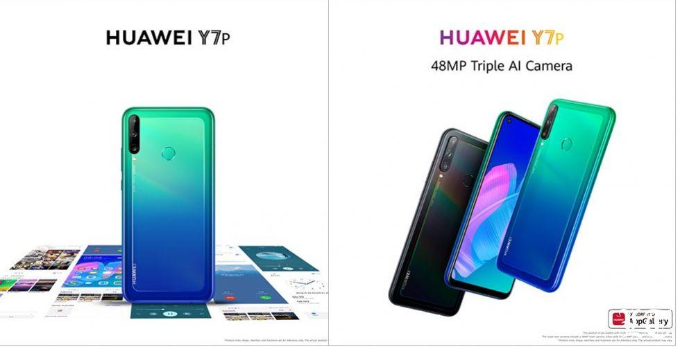 هاتف هواوي HUAWEI Y7p:  إنه الهاتف الذكي الذي أدخل كاميرا بدقة فائقة الوضوح إلى هواتف الفئة الابتدائية!