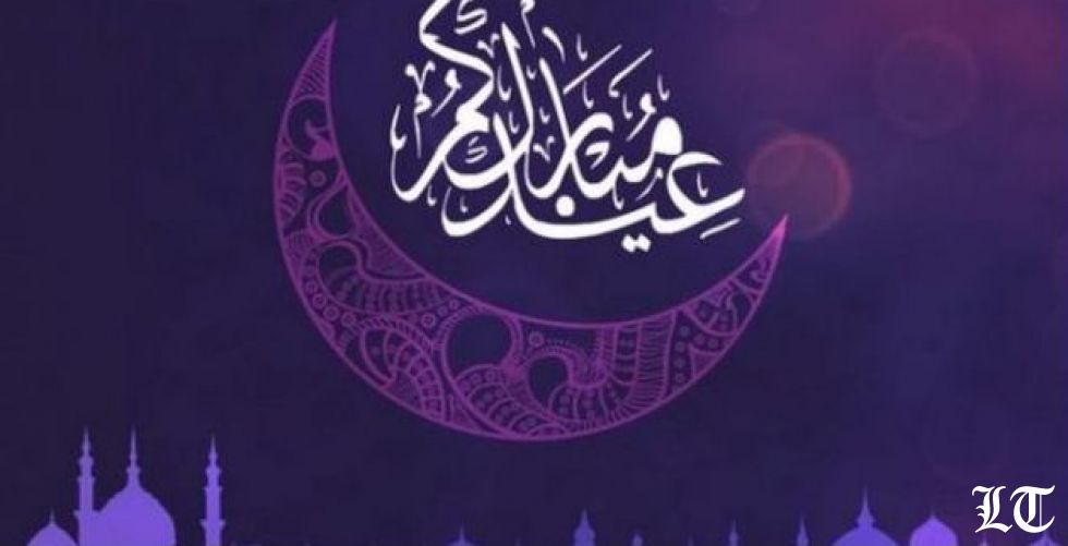 ليبانون تابلويد تتمناه عيدا مباركا وعسى الغدّ أفضل