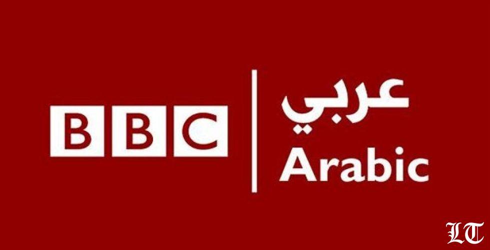 لبنان: حكومة جديدة وأول وزيرة للداخلية في تاريخ البلاد والعالم العربي
