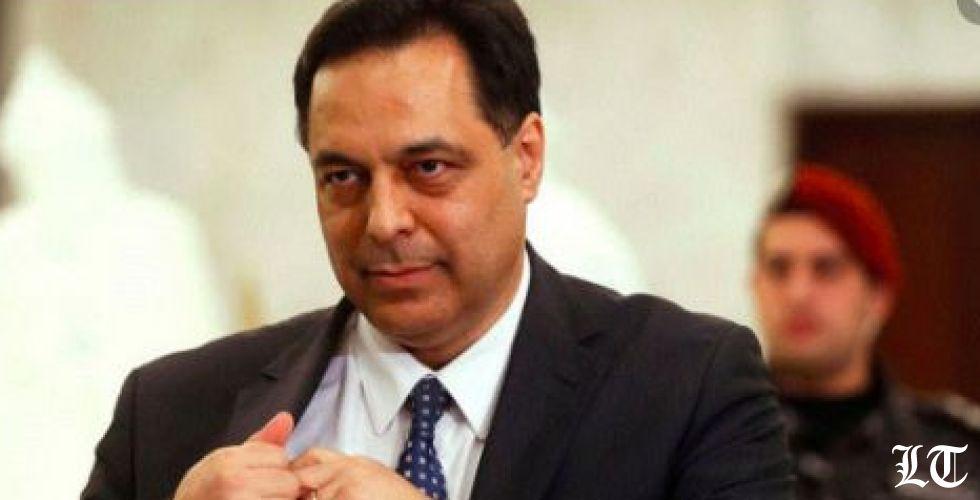 دياب يودّع اللبنانيين بخطاب خبيث