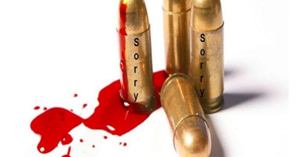 الرصاص الطائش ومن يفصل بين القاتل والقتيل؟