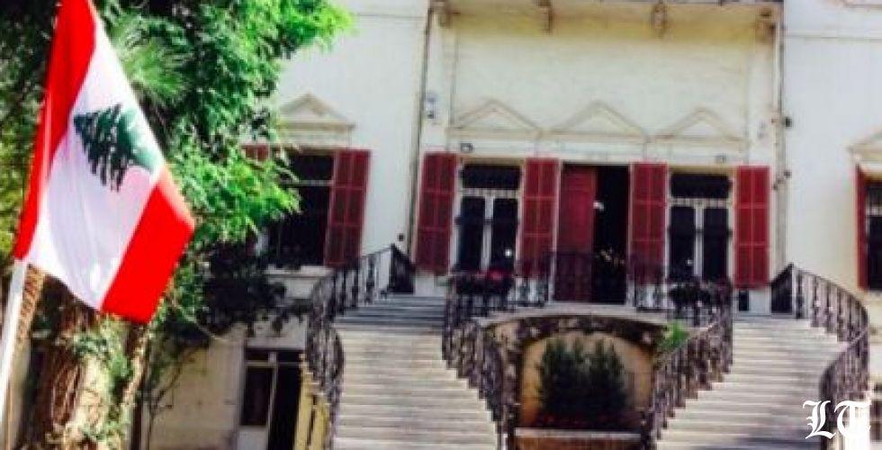 طلاب لبنانيون في الانتشار يرحبون بتعاميم الخارجية  المستفسِرة عنهم