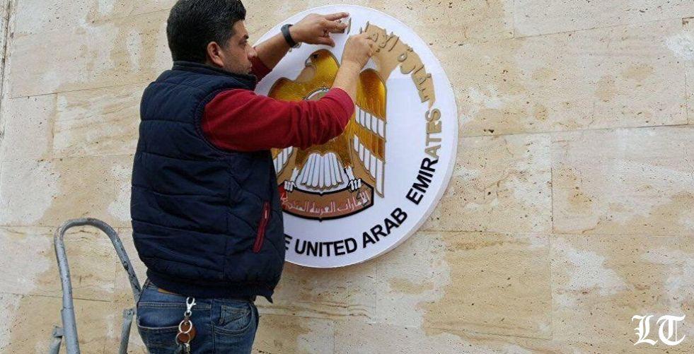 الامارات تعيد فتح سفارتها في دمشق كدفعة قوية للاسد
