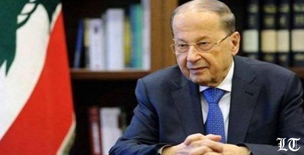 قبل وصول بومبيو الرئيس عون يعلن أنّ لبنان محاصر