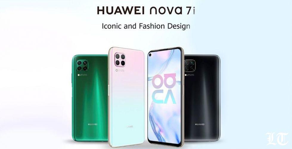 هاتف HUAWEI nova 7i الجديد هو الهاتف الذكي من الفئة المتوسطة الذي ننتظره جميعًا!