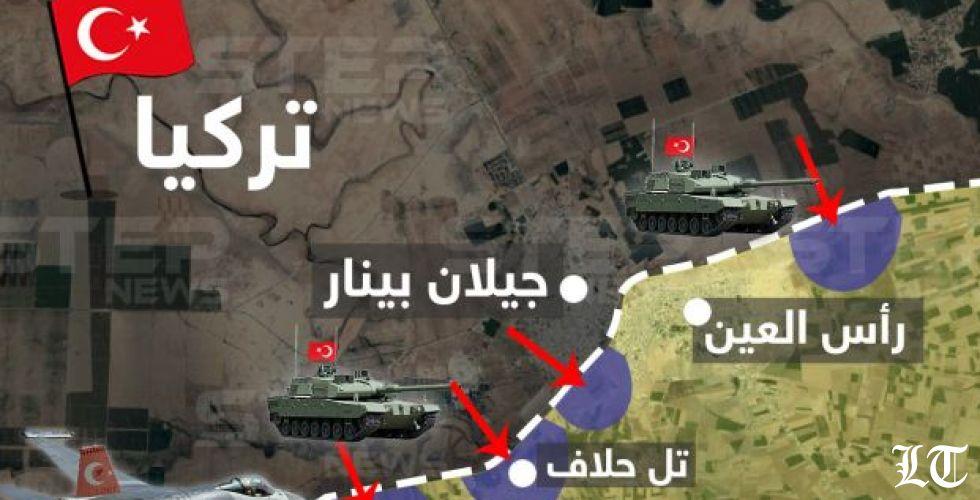 تناقض في استراتيجية القتال: تركيا تركّز على رأس العين والأكراد يوسّعون المواجهة
