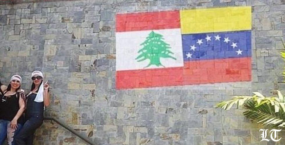 لبنان يقترب أكثر من نموذج فنزويلا