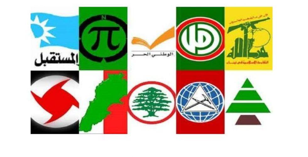 أزمةُ الأحزاب والتيارات تدفع المجتمع الدولي للوصاية على الإنقاذ الاقتصادي