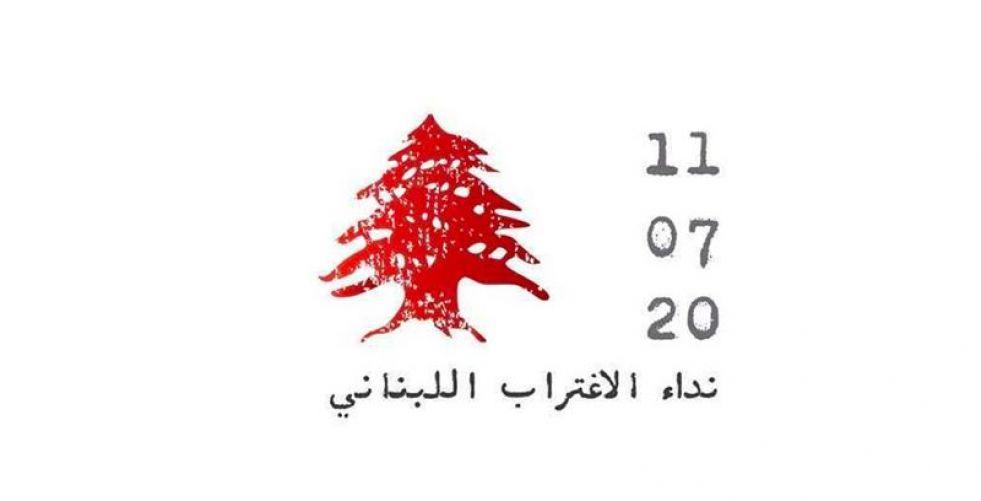 قوى الاغتراب تتحرّك دعما لزيارة وزير خارجية فرنسا الى بيروت