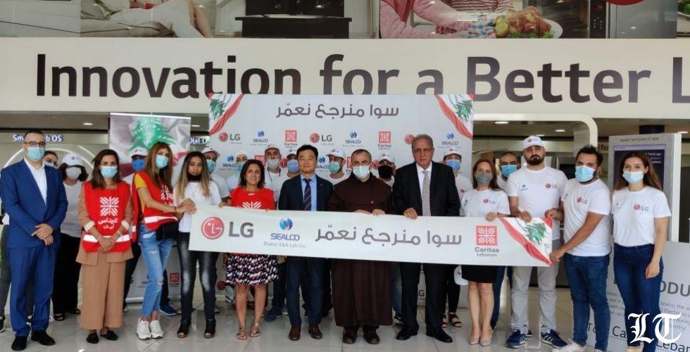 إل جي إلكترونيكس وسيلكو تتعاونان مع جمعية كاريتاس لبنان لإعادة الراحة إلى المنازل اللبنانية