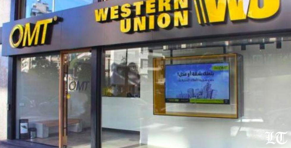 مصرف لبنان يطوّق تدفق المال الاغترابي بالعملة الصعبة